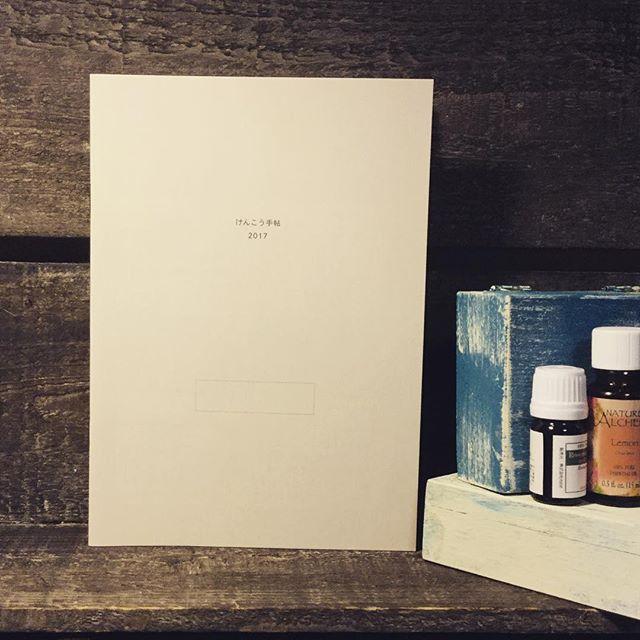 けんこう手帖お子様に、お年寄りに、日々の体調管理に興味のある方に。#束の舎 #tsukanosha #手帖 #手帳 #体調管理 #日記帳 #販売中 - from Instagram