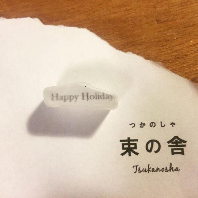 Happy Holidays!@tsukanosha #tsukanosha #束の舎#つかのしゃ #tokyo #mitaka #三鷹 #brocante #brocca #HappyHolidays #あけましておめでとうございます #元旦 #テレビ石 - from Instagram