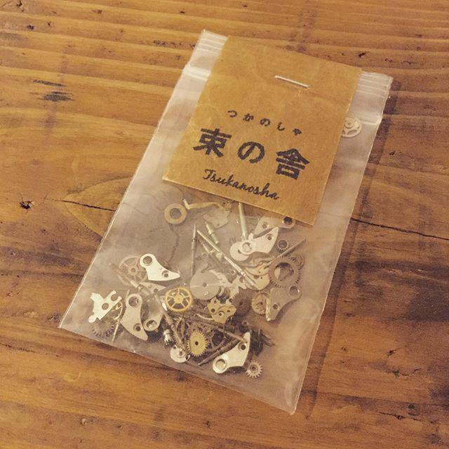 clock parts for steampunk works#束の舎 #tsukanosha #つかのしゃ #nohsha #brocca #brocante #三鷹 #Mitaka #ブロカント #古道具 #がらくた #レトロ #蚤の市 #stamp #切手 #ephemera#古切手 #紙もの #古いもの #アジ紙 #味紙 #scrapbook #スクラップブッキング #コラージュ #collage #vintage #junkjournal #balletjournal #steampunk - from Instagram